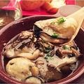 料理メニュー写真牡蠣ときのこのアヒージョ