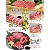 焼肉 ウエスト プレミアム キャナル前店のおすすめ料理2