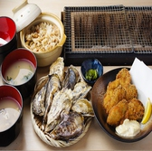 牡蛎処 桝政 ますまさ 室津本店のおすすめ料理3