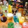とにかくお酒の種類が多い!あまり見ない珍しいお酒や、我流なカクテルなど、いつものサワーやハイボールを少し違ったラインナップも楽しめます!
