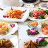 広東料理 昌和のおすすめポイント2