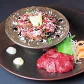 和洋ダイニング 錦のおすすめ料理2