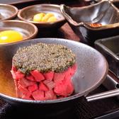 くずし肉割烹 雷 らいのおすすめ料理3