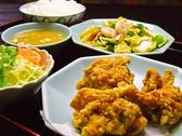 旗ヶ崎 大和のおすすめ料理3