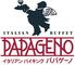 パパゲーノ 富谷のロゴ