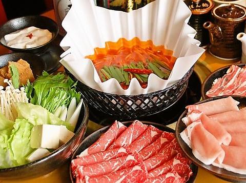 しゃぶしゃぶ 寿司 食べ放題 しゃぶしゃぶ太郎 西尾店