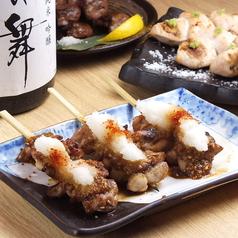 千串屋 横須賀中央店のおすすめ料理1