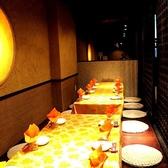 Chinese Dining 南天玉 ナンテンユー 八重洲本店の雰囲気2