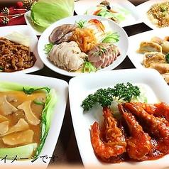 中国菜家 日日香のおすすめ料理1
