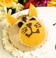 世界に一つ!誕生日ケーキver.4《トラ》
