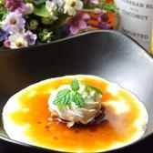 居酒屋 さんぱち 四条店のおすすめ料理3