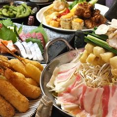 しゃかりき432゛ 新福島店のおすすめ料理1