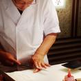 「熟練の技」と「おもてなしの心」で、お客様にご満足のいくお食事をご提供する職人たちが揃っております!