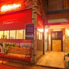 スイーツカフェ ダイニング パルミエ Palmierの雰囲気1