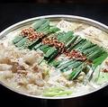 料理メニュー写真博多もつ鍋 味噌味