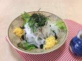 丹波篠山うどん 一真のおすすめ料理2