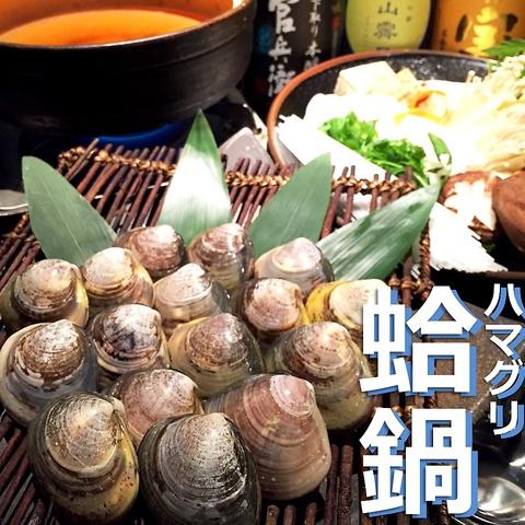鮮度抜群の地魚、活き貝満載!旬素材の浜焼きも愉しめる★ハマグリ鍋は食べる価値あり