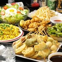 13種の串揚げ食べ放題&飲み放題コースは2990円♪