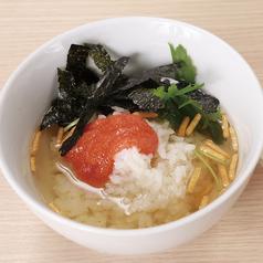 お茶漬け (国産南高梅/明太子/たこわさび)