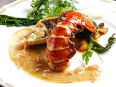 キャトル ラパン quatre lapinのおすすめ料理2