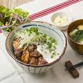 料理メニュー写真牛焼き肉とトロロのスタミナ丼