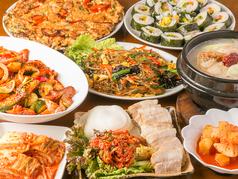 韓国家庭料理 居酒屋 カラオケ メランゼーの詳細