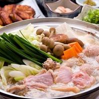 【冬季限定】4種類の鍋コース4900円~