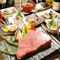 料理メニュー写真■雅コース~コース内容をご紹介~