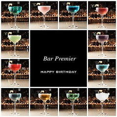 Bar Premier バー プレミア 天神 大名店の写真