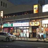 くいもの屋 わん 小田原店の雰囲気3