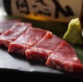 炭火焼肉 勘太のおすすめ料理2