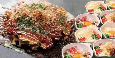 鉄板コミュニケーション 道とん堀 盛岡厨川店のおすすめ料理1