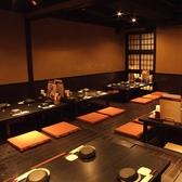 10~20名様もOK!会社宴会にもオススメ★半個室ご用意しております。