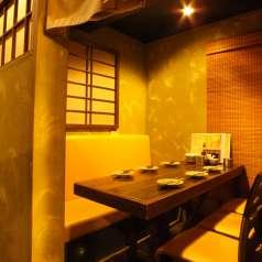 居酒屋 かごんま 千葉市中央区の特集写真