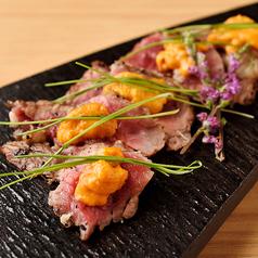 にきゅう NIKYU 弐玖 刈谷店のおすすめ料理1