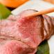 【人気の熟成肉】究極の赤身!「さの萬」の熟成肉
