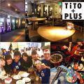 ティト プラス TITO PLUS すすきのの雰囲気1