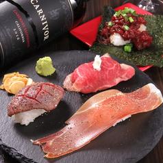 肉バル OCHO オチョのおすすめ料理1