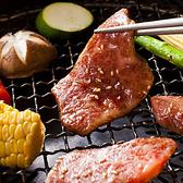 焼肉 白李 庚午店のおすすめ料理3