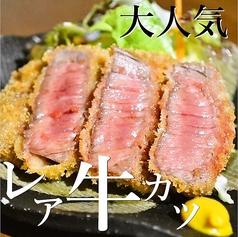 東口居酒屋 楓のおすすめ料理1