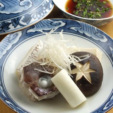 日本料理 佳和津のおすすめ料理1