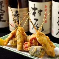 当店自慢の串揚げ・新鮮魚・九州料理をご堪能ください
