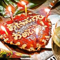 誕生日大歓迎♪♪