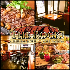 THE ROCK Aussie Sports Bar&Grill 栄の写真