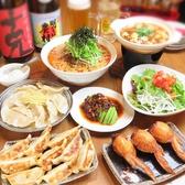 TENHO 餃子酒場 中野坂上店