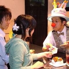 MAGIC BAR 手品家 広島店のコース写真