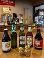 ワインの一例の物になります。ミャンマー産のものがたくさんあります。