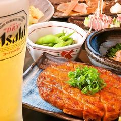 自家製麺 杵屋 浜松の写真