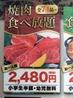 赤から 鹿児島薩摩川内店のおすすめポイント1