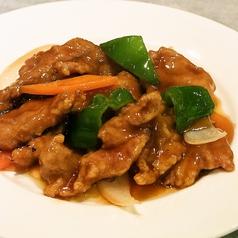 台湾料理 雅致 がちのおすすめ料理1